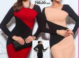 Красно-черное платье футляр Avon Body Illusions