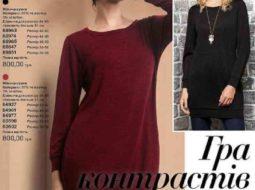 красное платье-туника Avon
