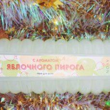 Пена для ванной Avon с ароматом яблочного пирога во флаконе