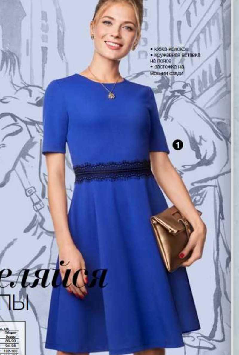 Женское платье avon avene косметика купить москва