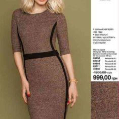 Женское твидовое платье Avon Body Illusions