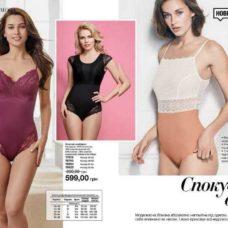 Женское боди Avon Body Illusions в каталоге