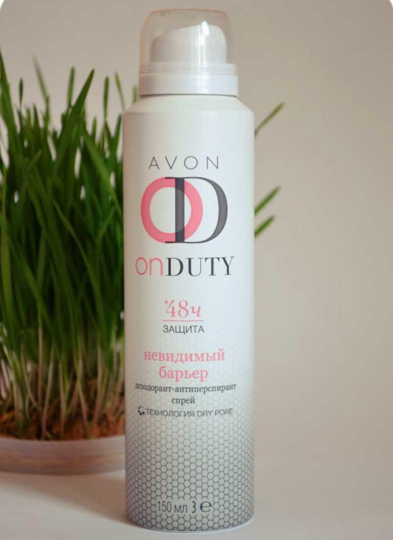 Дезодорант спрей эйвон невидимый барьер отзывы где купить глину для косметики