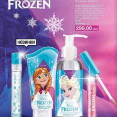 Детский набор AVON Disney Frozen