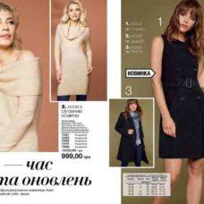 Комплект женской верхней одежды Avon удлиненная жилетка+жакет