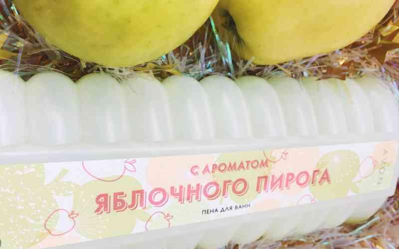 Пена для ванной Avon с ароматом яблочного пирога