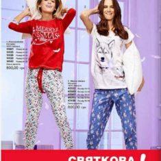 пижама Merry Kissmas на фото в каталоге