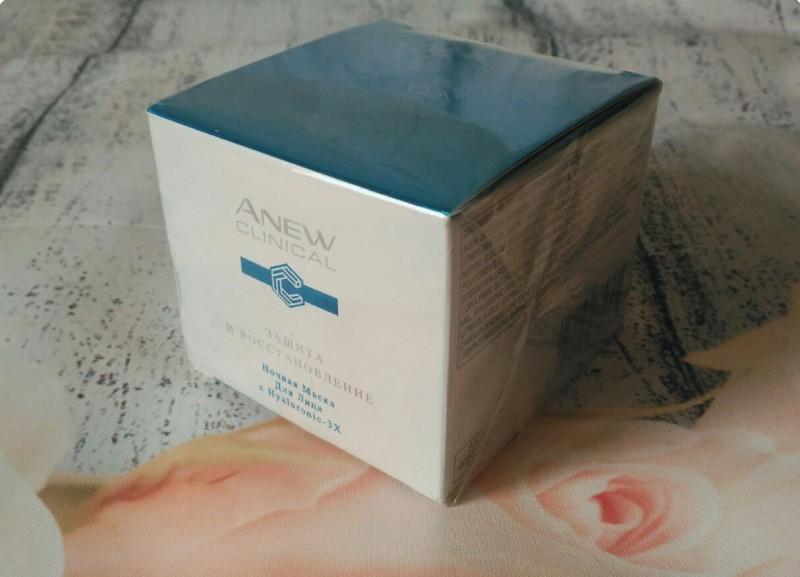 """Маска для лица Anew Clinical """"Защита и восстановление"""" в картонной упаковке"""