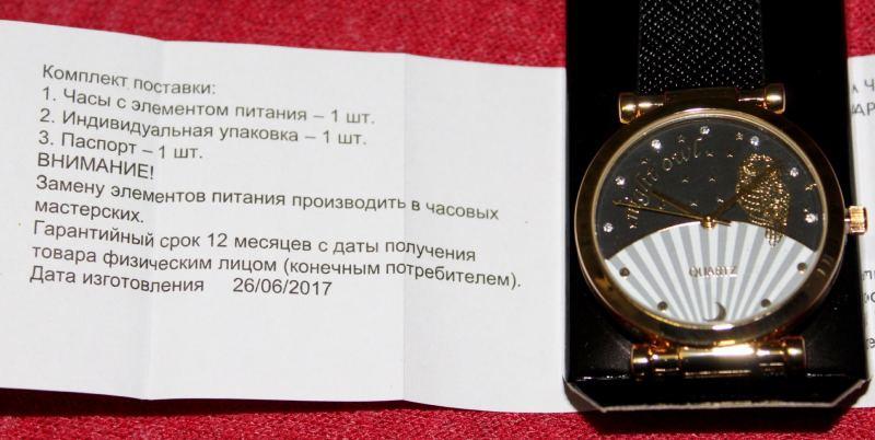 Женские наручные кварцевые часы Avon «Кассара»