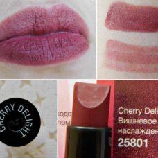 Cherry Delight (Вишневое наслаждение)