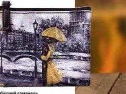 кошелек с рисунком влюбленной пары