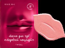 "Маска для губ AVON K-Beauty ""Медовый поцелуй"""