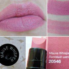 Mauve Whisper или Лиловый шепот