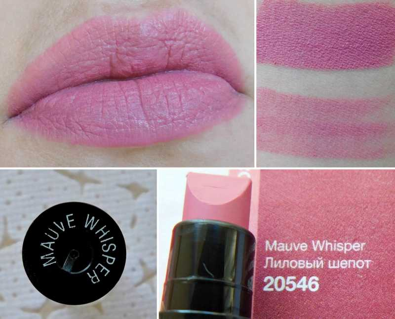 Mauve Whisper (Лиловый шепот)
