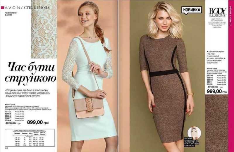 Фото платья в каталоге
