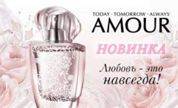 https://avon-wiki.com.ua/wp-content/uploads/2018/10/parfjumernaja-voda-avon-amour-katalog.jpg