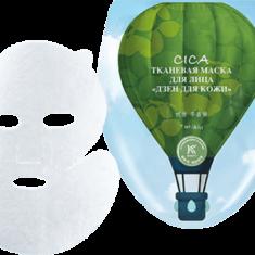 """Тканевая маска для лица Эйвон K-Beauty """"Дзэн для кожи"""""""
