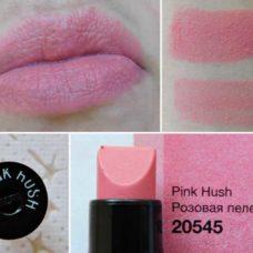 Розовая пелена или Pink Hush