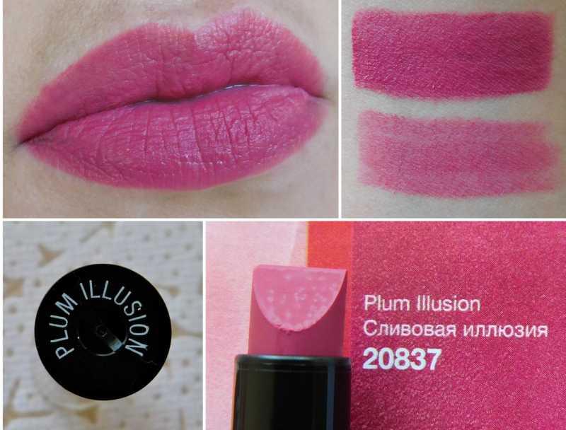 Plum Illusion (Сливовая иллюзия)
