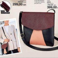 Женская сумка Avon «Уитни»