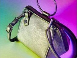 Женская сумка Эйвон «Селена»