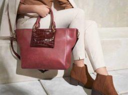 Женская сумка «Жанна» на фото в каталоге