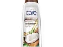Лосьон для тела Avon Care «Масло кокоса. Восстановление»