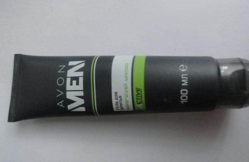 Гель для бритья Avon «Мягкий уход» Active