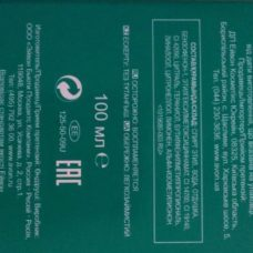 Туалетная вода Avon Individual Blue Free