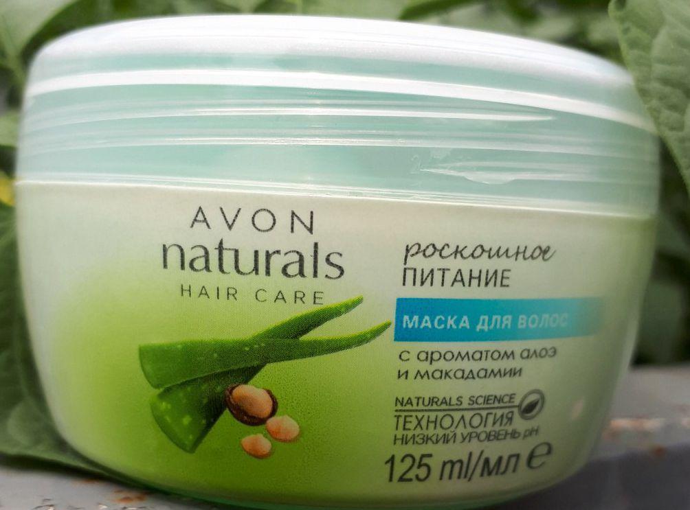 """Маска для волос Avon Naturals """"Роскошное питание"""" с ароматом алоэ и макадами"""