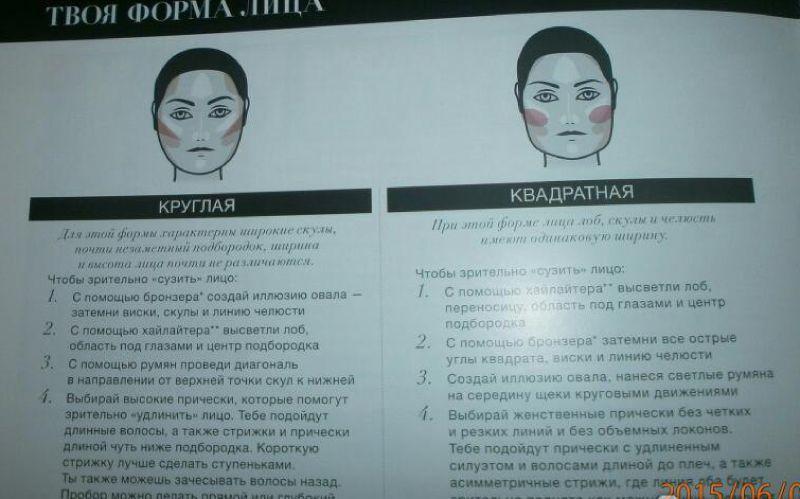Палитра для макияжа Avon LUXE