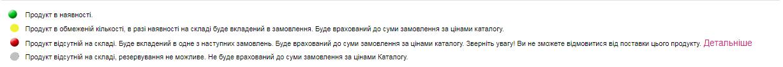 C:\Users\Дима\AppData\Local\Microsoft\Windows\INetCache\Content.Word\Screenshot_17.jpg