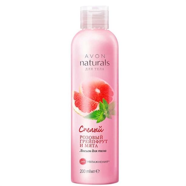 Лосьон для тела Avon naturals «Спелый розовый грейпфрут и мята»
