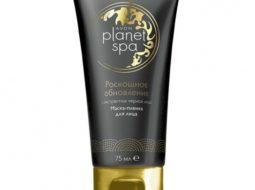 Маска-пленка для лица Avon Planet SPA «Роскошное обновление»