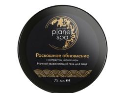 Ночной увлажняющий гель для лица Planet SPA «Роскошное обновление»