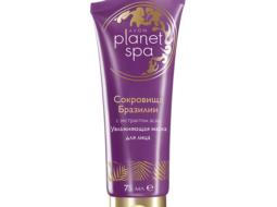 Увлажняющая маска для лица Avon Planet SPA «Сокровища Бразилии»