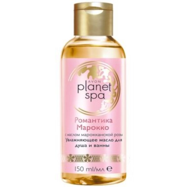 Увлажняющее масло для душа и ванны Avon Planet SPA с маслом марокканской розы «Романтика Марокко»
