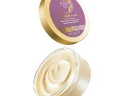 Увлажняющий крем для тела Avon Planet SPA «Сияющее золото»