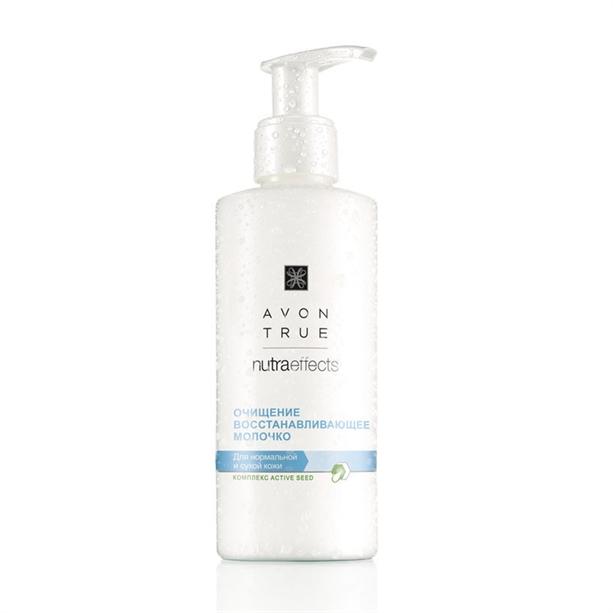 Восстанавливающее молочко «Очищение» Avon True Nutra Effects