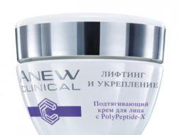 Подтягивающий крем для лица Avon ANEW Clinical «Лифтинг и укрепление»