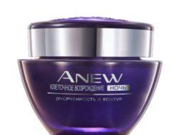 Ночной крем для лица Avon Anew Клеточное возрождение. Очерченность и контур
