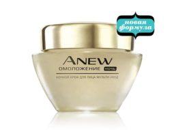 Ночной крем для лица Avon ANEW «Омоложение. Мульти-уход»